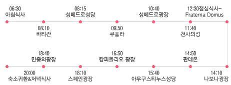 path(08-24).JPG